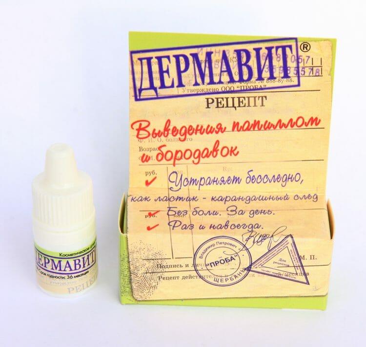 Мазь от папиломо вирусной инфекции на лице