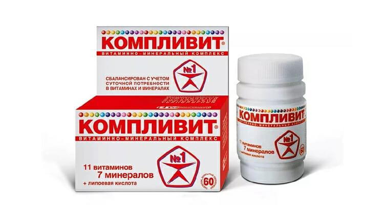 Витамины против выпадения волос у женщин в аптеке: отзывы