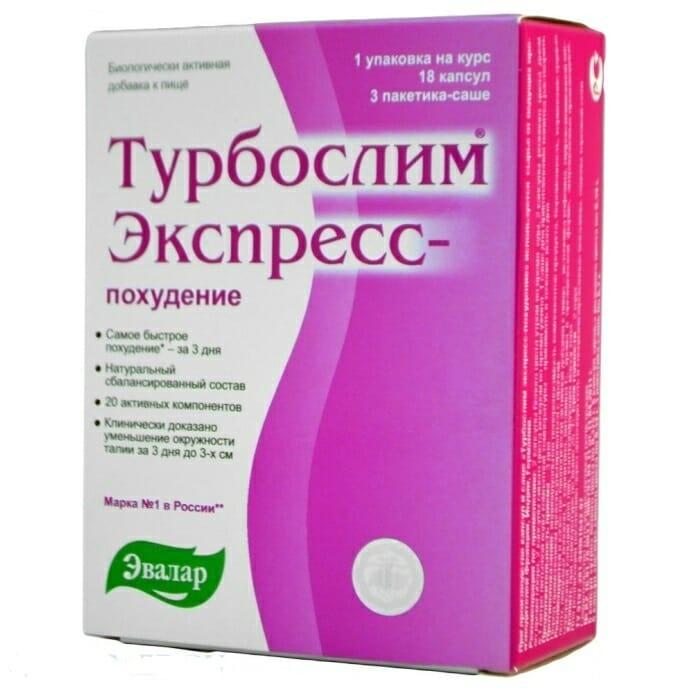 Рейтинг Средств Для Похудения. Рейтинг ТОП 7 лучших эффективных таблеток для похудения: польза и вред, отзывы врачей, цены