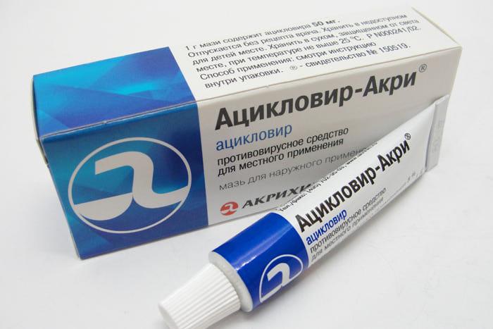Как можно избавиться от папиллом с помощью медикаментов в домашних условиях